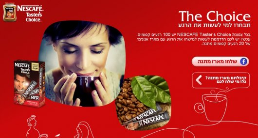 Free sample   couponing in the holy land   Page 2